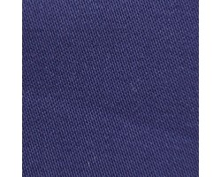 Ткань огнестойкая - 10208
