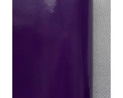 Кожа искусственная  галантерейная - 042/12К-743-56