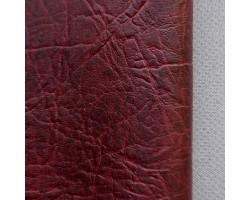 Кожа искусственная мебельная монолитная 039/1-15-84