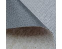 Кожа искусственная-НТ обивочная - 004/5-638-75