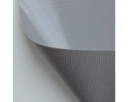 Материал плёночный армированный с двухсторонним ПВХ-покрытием МПА-2 Сибирь